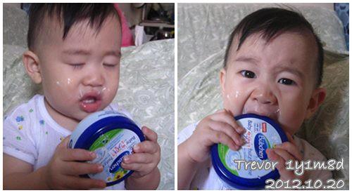121020-吃乳液