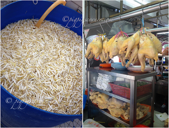 Restaurant Taugeh Ayam Lou Wong 老黄怡保芽菜鸡