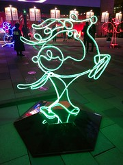 Christmas Light Sculpture