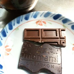 #chocolate momani's dark with coffee & hazelnuts and the tea room's black masala chai + #coffee #snack #japan