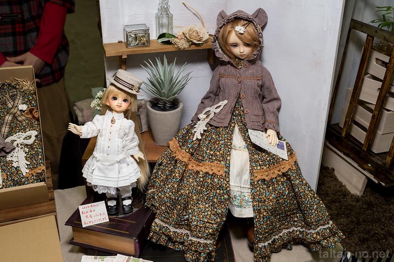 DollsParty28-DSC_7230