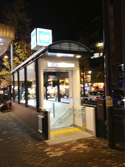 地下鉄恵比寿駅の出口4の工事が終わりました