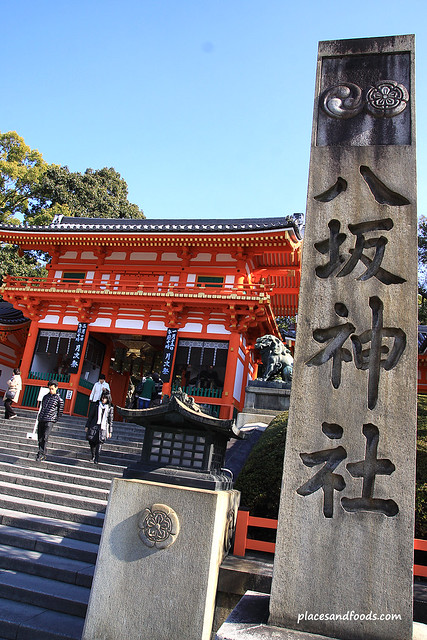 yasaka shrine kyoto sign