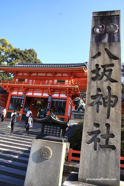 Hotel Keihan Kyoto Grande Tripadvisor