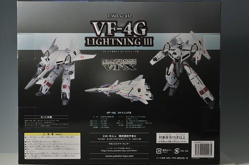 やまと 完全変形 1/60 VF-4G Lightning III 箱 裏