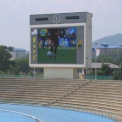 Stadium Lumut