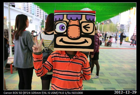 20121229_CMP Block Museum 7