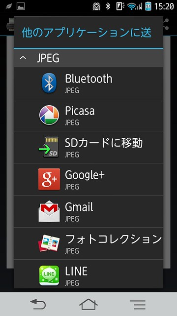Screenshot_2012-12-30-15-20-40