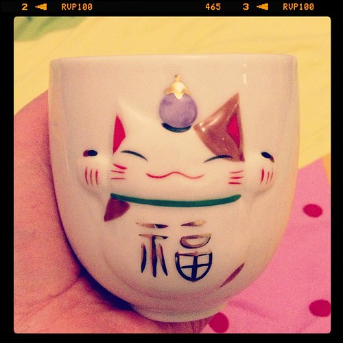 Plum wine in my happiness cup, ready to welcome 2013 :)