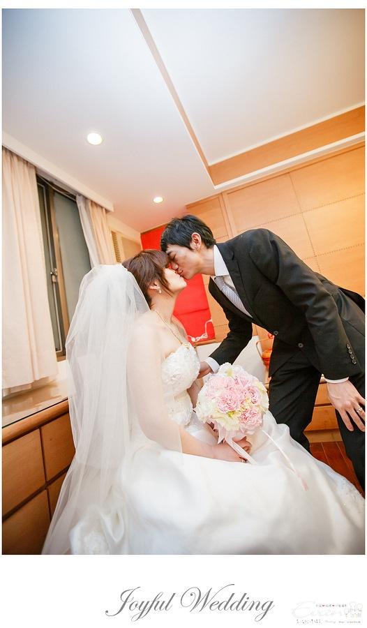宗穆 & 媜妮 婚禮紀錄_00107