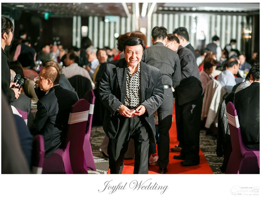 世貿三三 婚禮記錄 小朱爸_0128