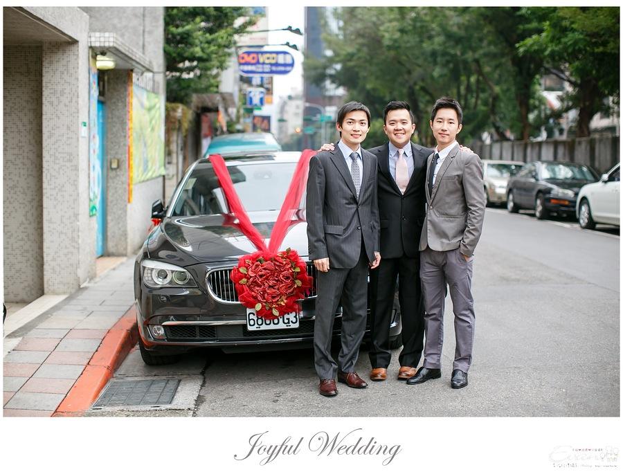 世貿三三 婚禮記錄 小朱爸_0008