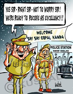 Gopal Kanda in Jail - Cartoon by Kushal Bhattacharya