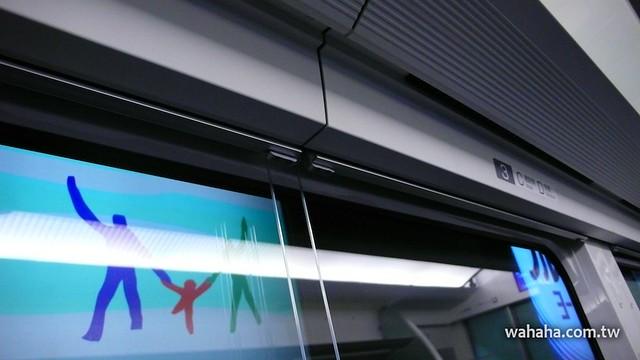 京成電鉄 Skyliner