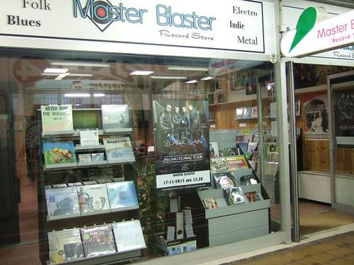 Master Blaster Record Store1