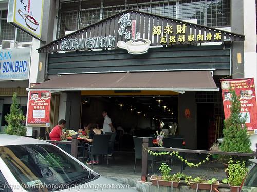 sek me choy restaurant R0020987 copy
