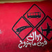 Graffiti outside the Al Ahly club on Zamalek