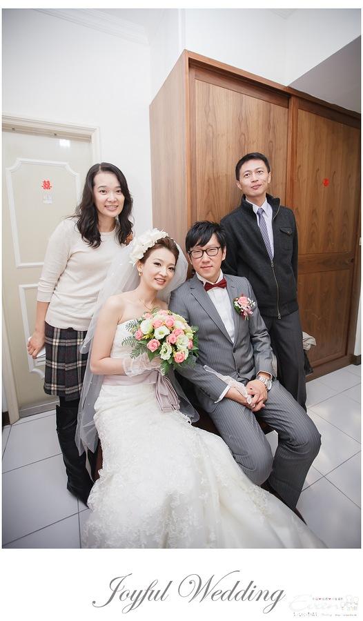 開赫&嘉佩 婚禮記錄_0119