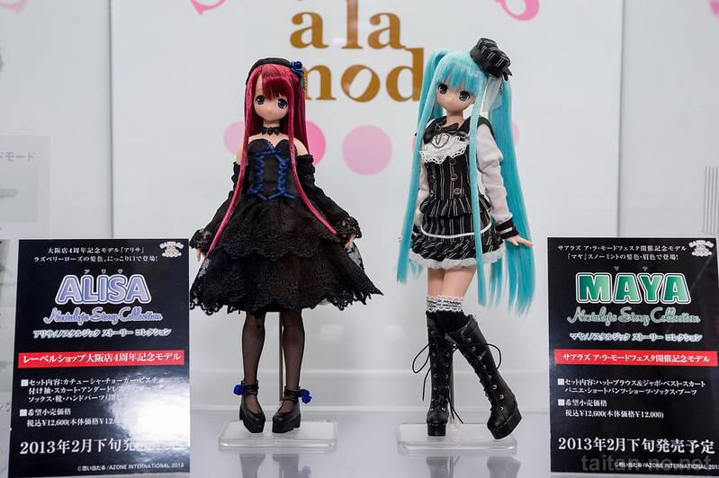 DollShow36-DSC_0504