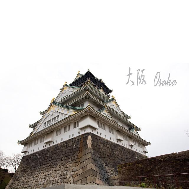 2012 Japan Trip::Osaka