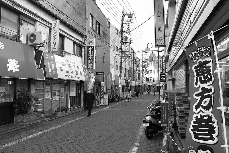 Back streets of Tokyo