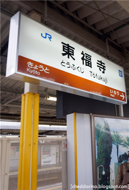 Tofukuji (2)