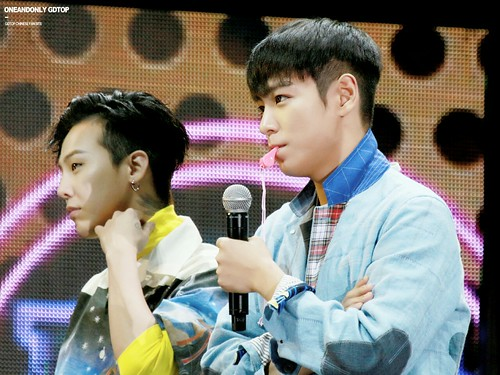 HQ BIGBANG FM 2016-06-24 Harbin (1)