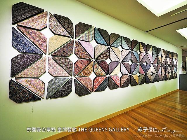 泰國曼谷景點 皇后藝廊 THE QUEENS GALLERY   44