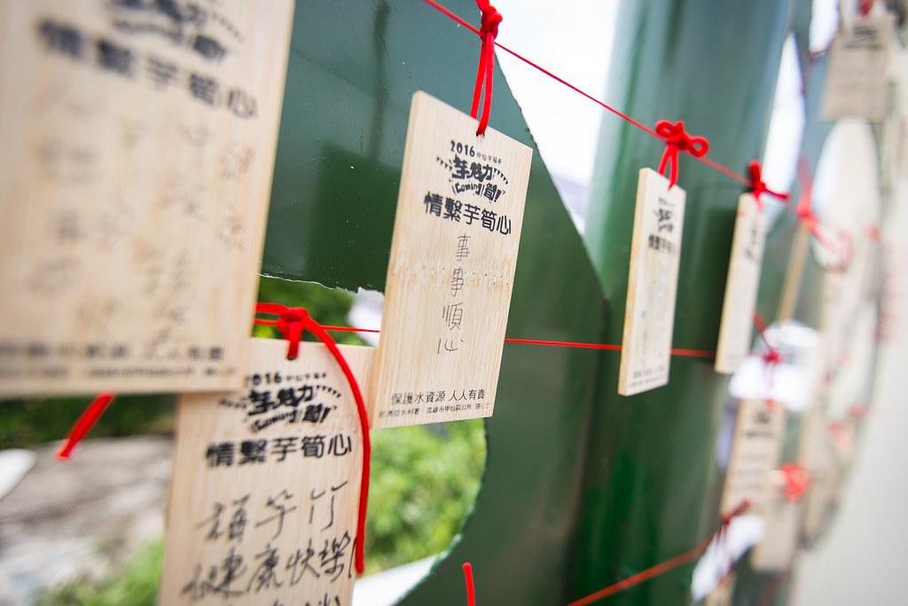 2016甲仙芋筍節049