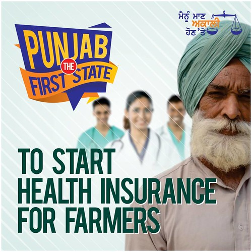 To Start Health Insurance for Farmers - Akali Dal