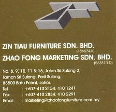 2012-12-12 11-36-50_0058