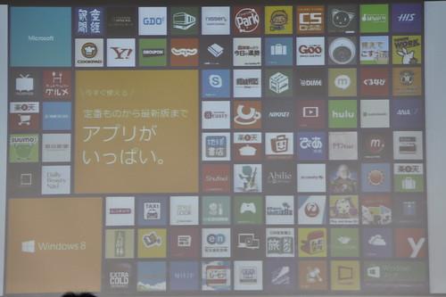 Windows8 Social Application_003