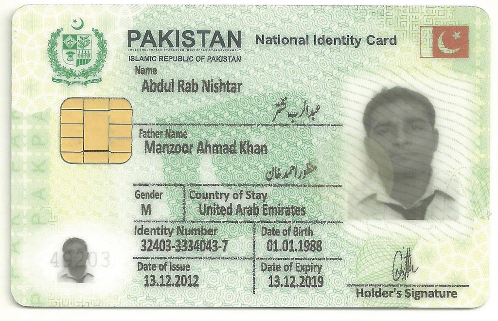 Nadra New Smart ID Car...