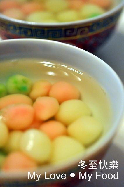 2012_12_21 Tang Yuen (4)a