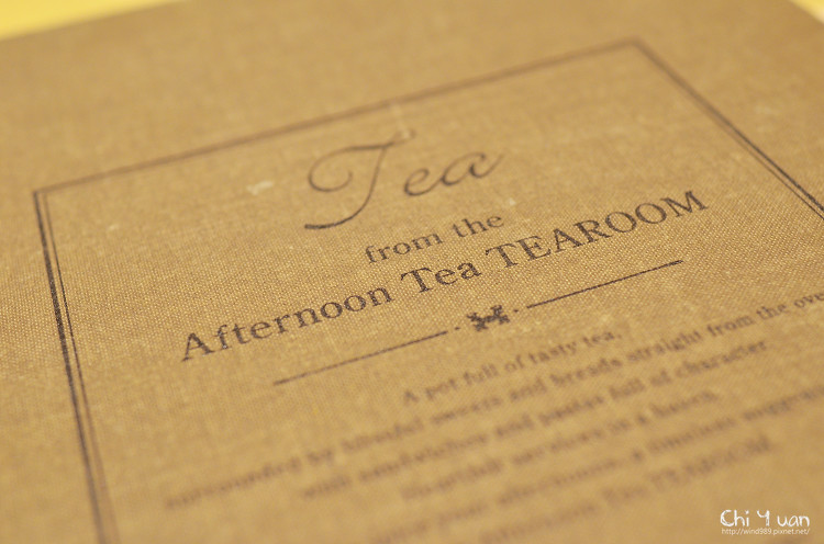Afternoon Tea04.jpg