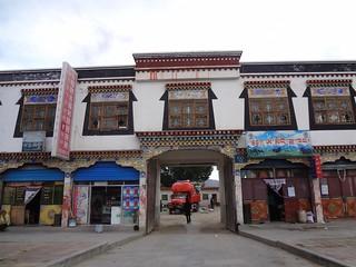 Avenida Pedonal Shi-ger-zi Shigatse Tibete