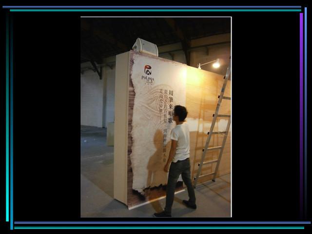 Pulima 藝術節合作經驗分享2012_12_17.045