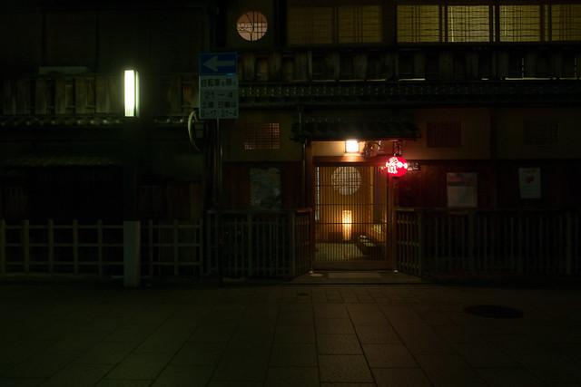 Platto Kyoto 18,Dec