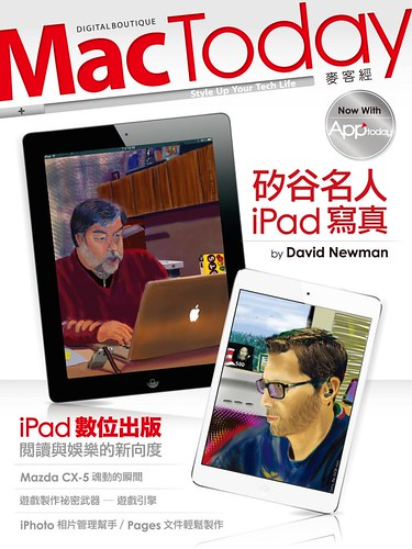 Taiwan's MacToday magazine: January 2013 issue by DNSF David Newman