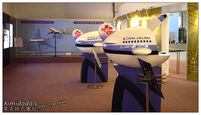 航空科學館 (6)