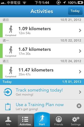 RunKeeper 3.0
