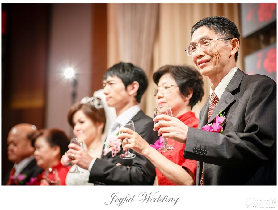 宗穆 & 媜妮 婚禮紀錄_00188