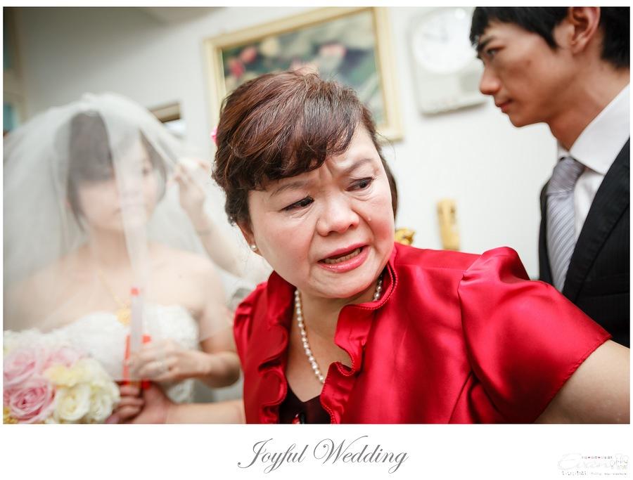 宗穆 & 媜妮 婚禮紀錄_00070