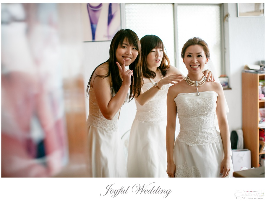 世貿三三 婚禮記錄 小朱爸_0019