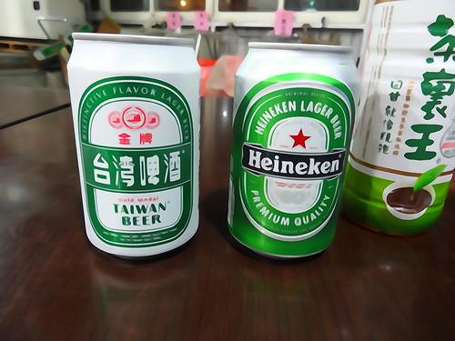 台湾ビール:Taiwan beer