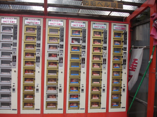 Egg Vending Machine in Misawa, Japan