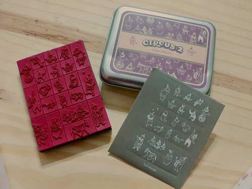 Package unboxing: Circus Stamp Collection (colección de sellos circo)