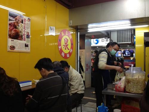 台北車站•阿泉臭豆腐