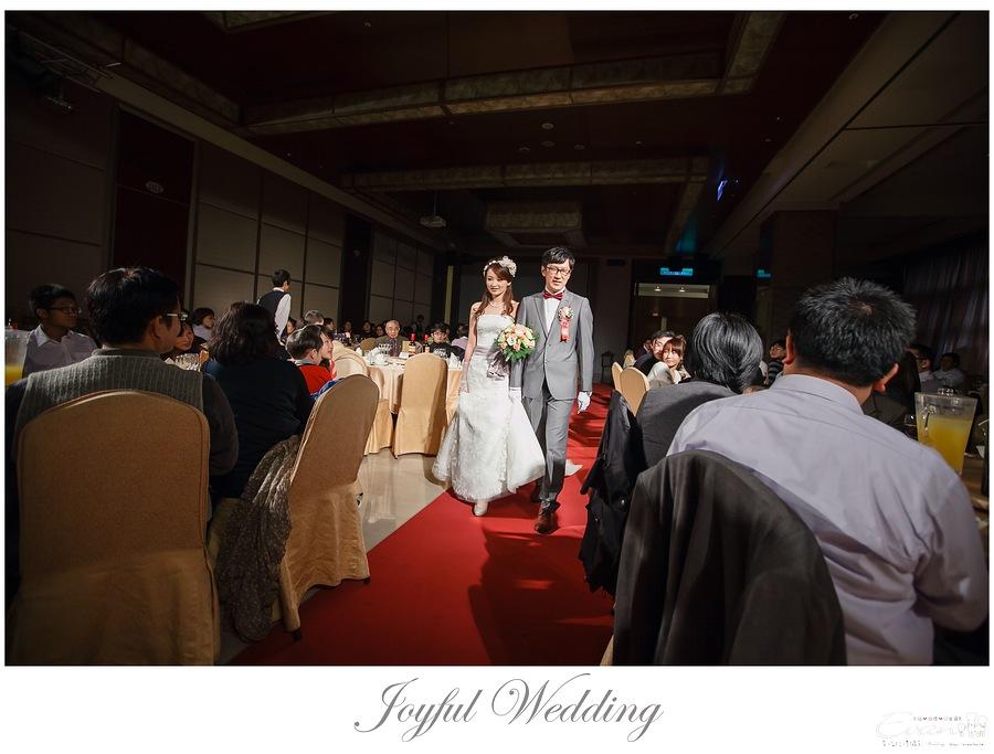 開赫&嘉佩 婚禮記錄_0149