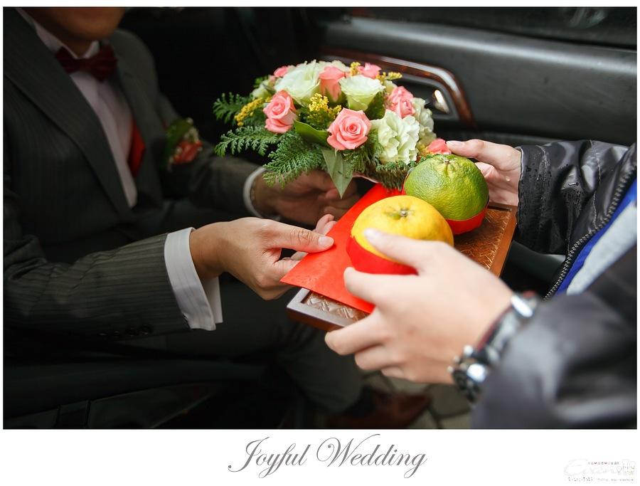 開赫&嘉佩 婚禮記錄_0030